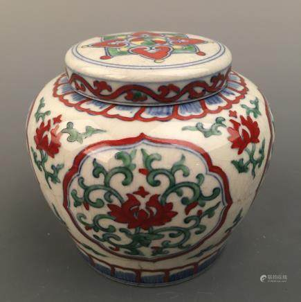 Chinese Doucai Floral 'Tian' Jar and Cover
