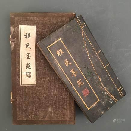 Chinese 'Cheng Shi Mo Yuan' Album Style Ink Stone