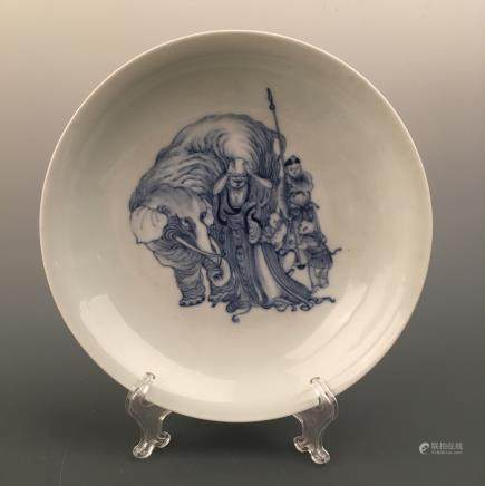 Chinese Blue-White Figure Plate, Kangxi Mark