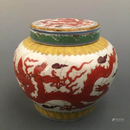 Chinese Doucai 'Tian' Jar and Cover