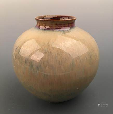 Chinese Flambe Glazed Jar, Qianlong Mark