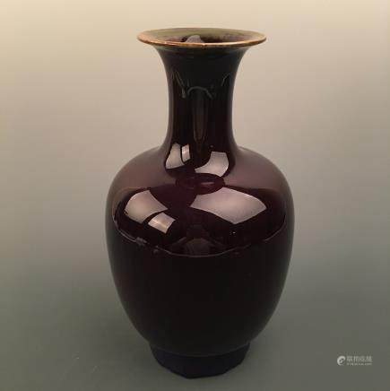 Chinese Flambe Glazed Vase, Kangxi Mark