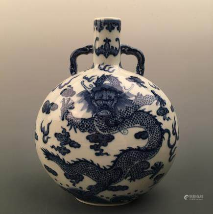 Chinese Blue-White 'Dragon' Round Flat Vase