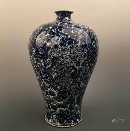 Chinese Blue-White 'Floral & Bird' Meiping Vase