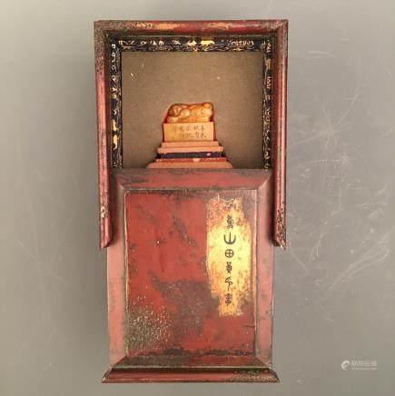 Chinese Tianhuang Stone 'Ruishou' Seal