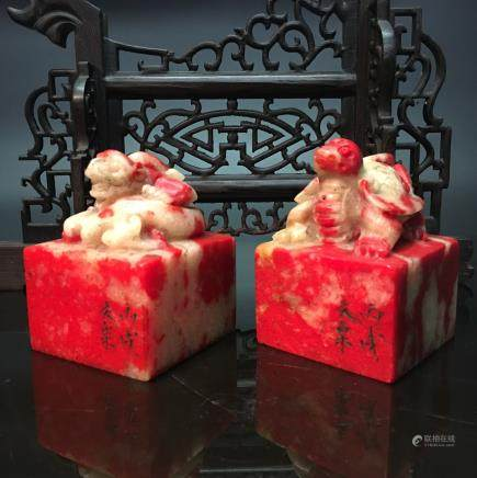 A Pair of Chinese Ruishou Bloodstone Seal