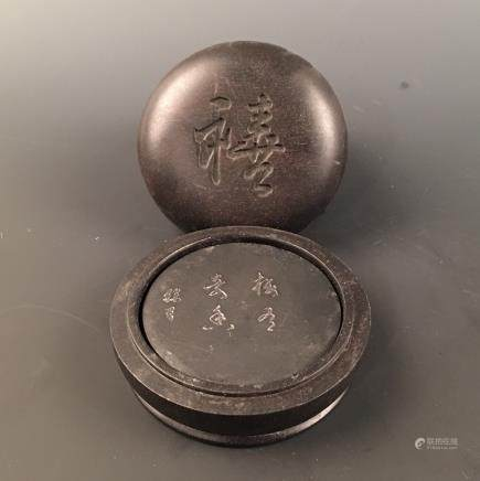 Chinese Cizhou Kiln 'Fish & Lotus' Round Box and a Cover