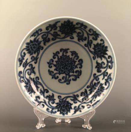Chinese Blue-White 'Floral' Plate, Xuande Mark