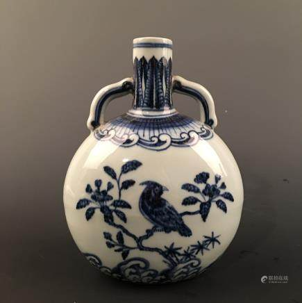 Chinese Blue-White 'Bird & Flower' Moon Flask Vase, Xuande Mark