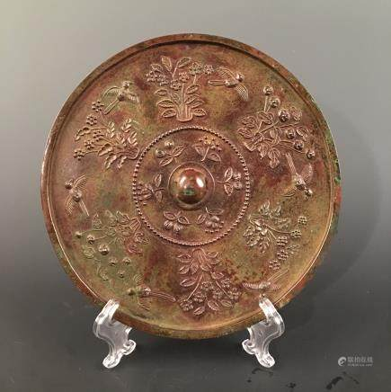 Chinese Round Bronze Mirror