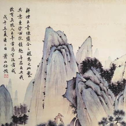 Chinese Hanging Scroll of 'Landscape' Painting, Ren Yu Signature