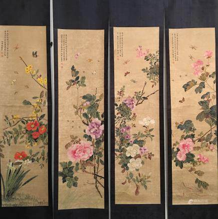 4 Pieces of Chinese Hanging Scroll of 'Flower' Painting, Mei Lanfang Signature