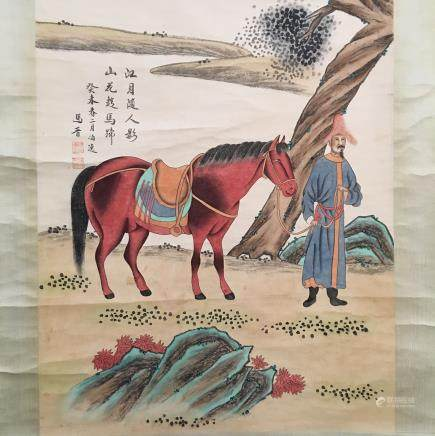 Chinese Hanging Scroll of 'Figure' Painting, Ma Jin Signature
