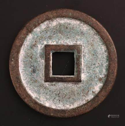 Chinese Old Brone Coin