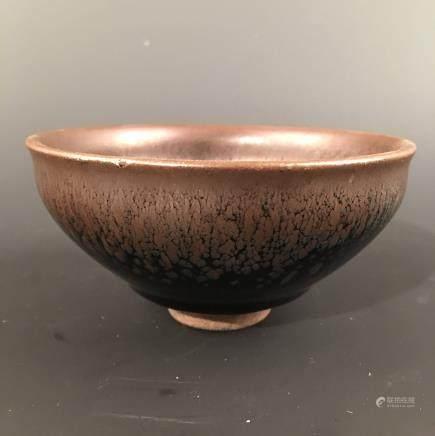 Chinese Jian Zhan Bowl