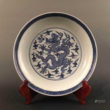 Chinese Blue-White 'Dragon' Plate