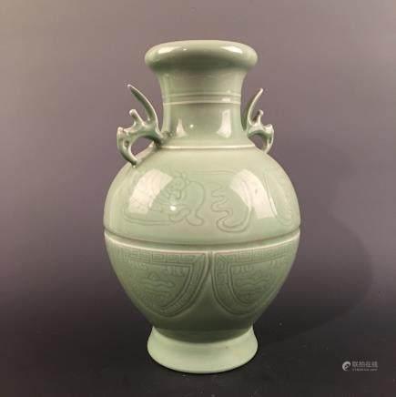 Chinese Longquan Kiln Vase, Qianlong Mark