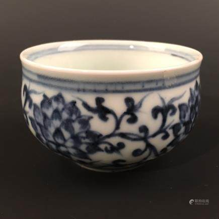 Chinese Blue-White 'Lotus' Teacup , Xuande Mark