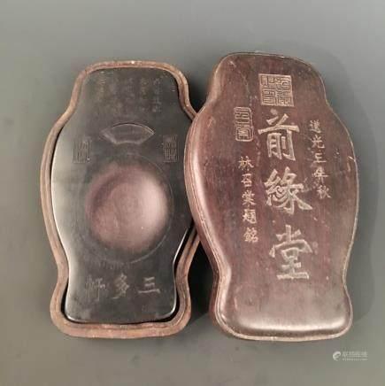 Chinese 'Qian Yuan Tang' Ink Box