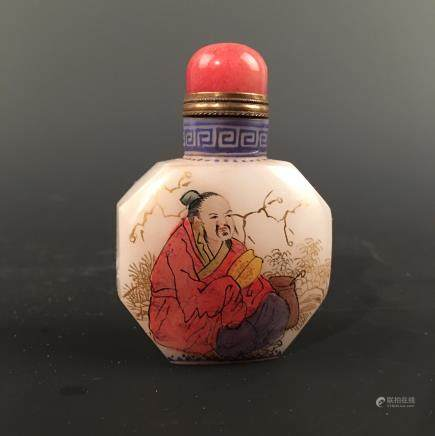 Chinese 'Figure' Snuff Bottle