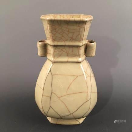 Chinese Guan Type Square Vase