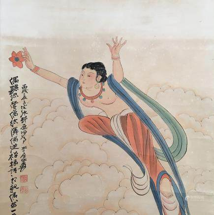 Chinese Hanging Scroll of Immortal Painting