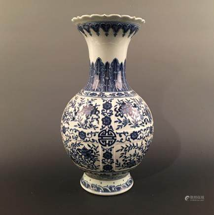 Chinese Blue-White Vase, Qianlong Mark