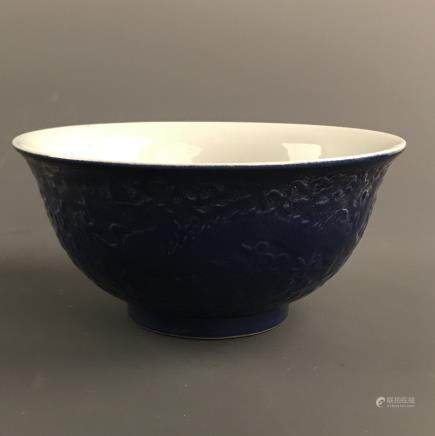 Chinese Blue-White 'Dragon' Bowl