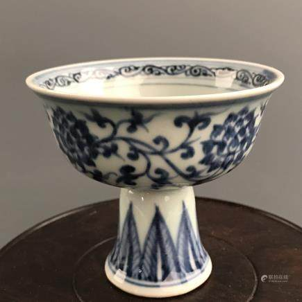 Chinese Blue-White 'Floral' Bowl