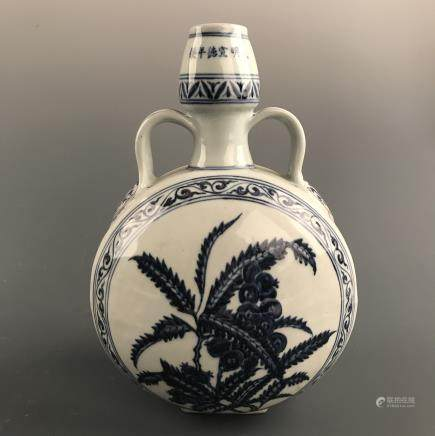 Chinese Blue-White Moon Flask Vase