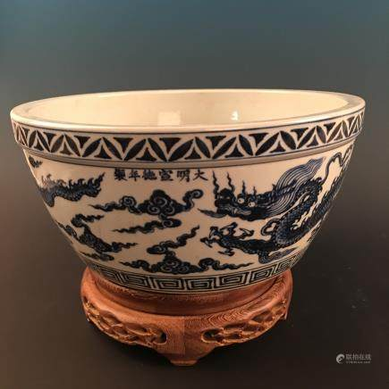 Chinese Blue-White 'Dragon & Phoenix' Bowl