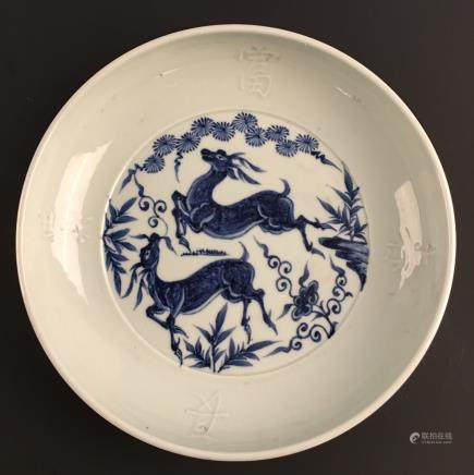 Chinese Blue-White 'Deer' Dish