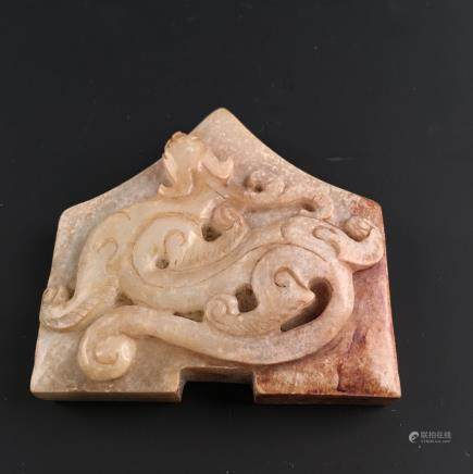 Chinese Carved Jade 'Ruishou'