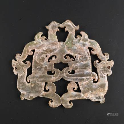 Chinese Jade Pendant Openwork