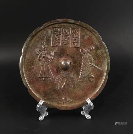 Chinese 'Confucius' Bronze Mirror