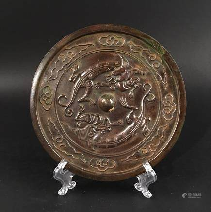 Chinese 'Dragon' Bronze Mirror