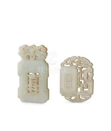 清 白玉鏤雕喜字珮、白玉鏤雕龍鳳紋珮 二件一組