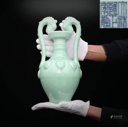 geyao Porcelain vase
