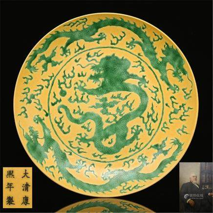 Qing Emperor Kangxi golden glazed bucket color dark carved dragon wear moire plate