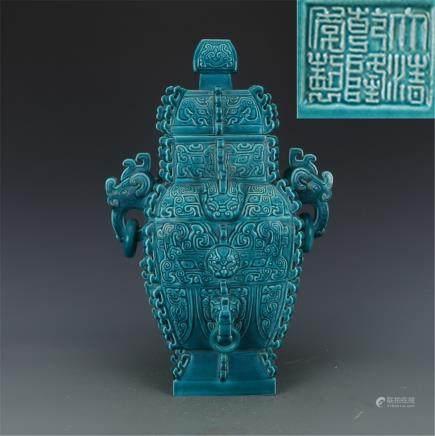 Qing Emperor Peacock Blue