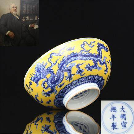 Ming Xuande Blue and yellow land Shuanglong wear cloud pattern Bowl High 8.00CM Diameter 20.20CM Bottom diameter 7.80CM