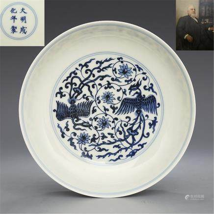 Ming Chenghuan system Blue and white double phoenix dress pattern Plate height 4.50CM Caliber 19.60CM Bottom diameter 12.00CM