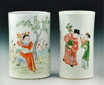 2 Chinese Porclain Brush Pots