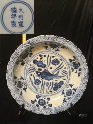 Ming Xuande blue and white fish algae pattern plate W22 cm