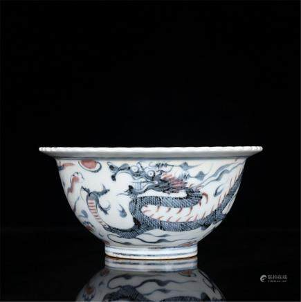 Ming Jian Wennian system Blue and white glaze in the red wrapped dragon wearing a cloud pattern edge folding along the large bowl high 8.50CM caliber 17.50CM bottom diameter 7.10CM
