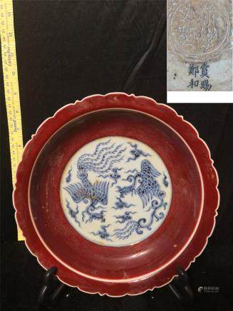 Ming Yongle sacrifice red glaze blue and white  phoenix pattern disk W22cm