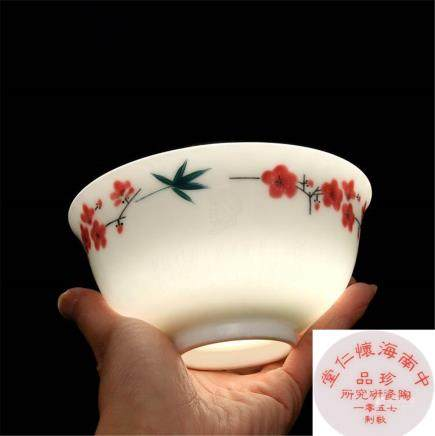 mao Porcelain bowl 7501