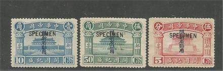 CHINA ERROR STAMPS ?? ??