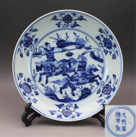 Ming Xuande Blue and White Knife Horse Character Plate W22 cm