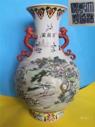 Antique Chinese  Procelain vase